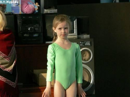 Детская гимнастика.